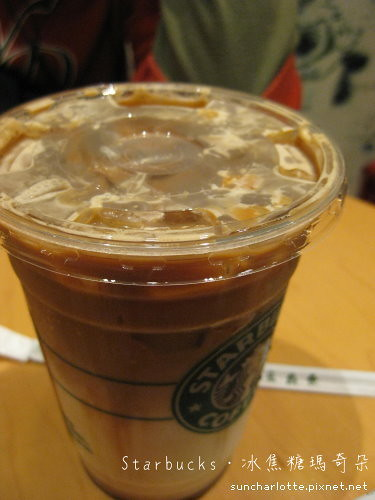 starbucks by you.