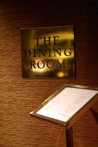 dining room 001