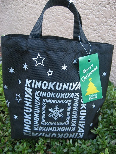 Christmas Gift bag from  Kinokuniya Supermarket