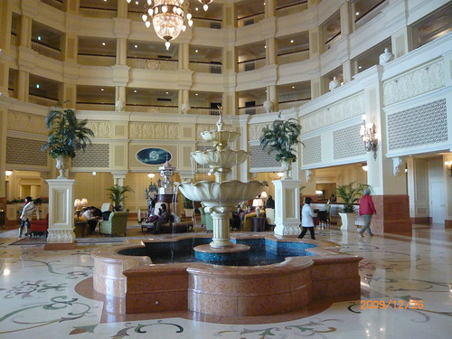Tokyo Disney Hotel - 6