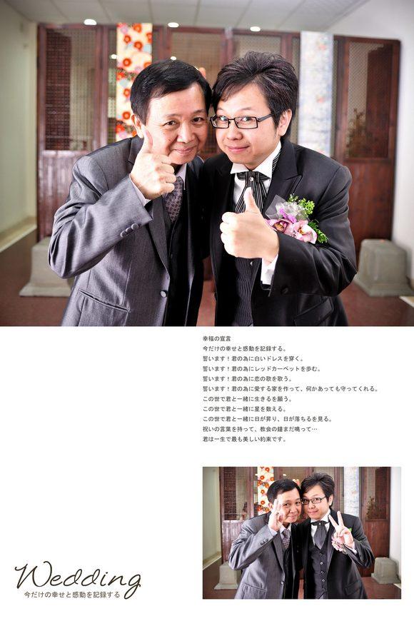 婚禮記錄_09