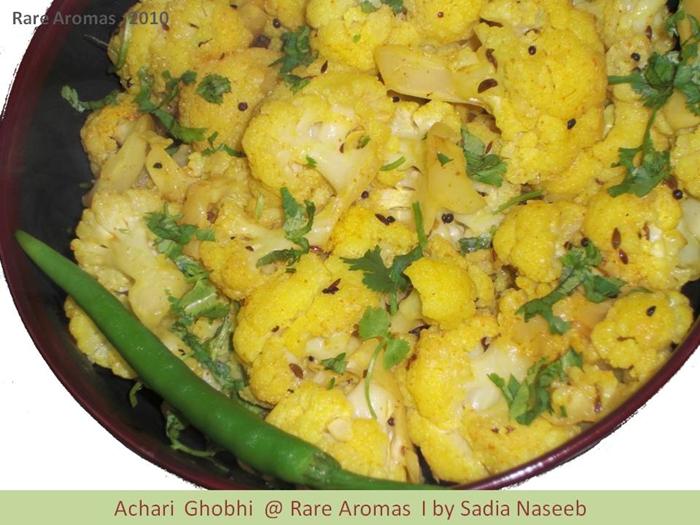 Achari Ghobhi