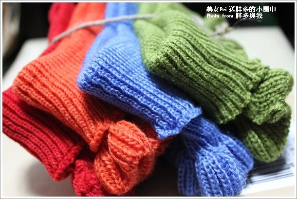 四條小圍巾