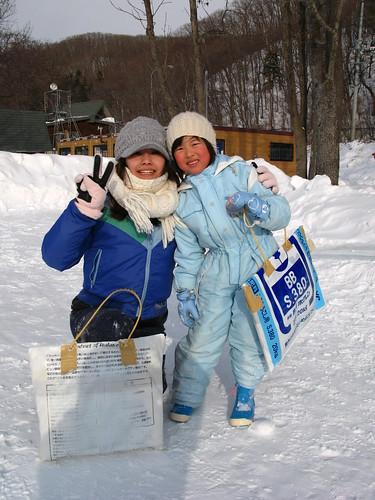 我的冰滑梯夥伴
