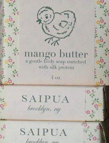 mango_butter