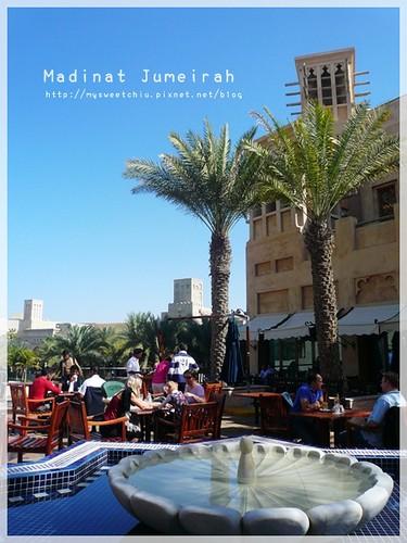 Dubai Madinat Jumeirah 杜拜運河飯店 35