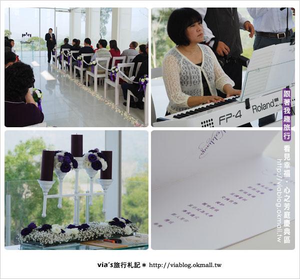 【心之芳庭】幸福婚禮登場~台中心之芳庭慶典區15