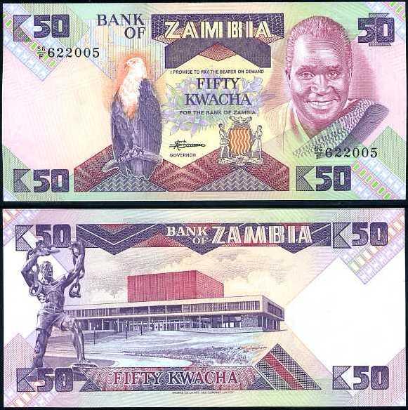 ZAMBIA 50 KWACHA 1986 - 1988 P28