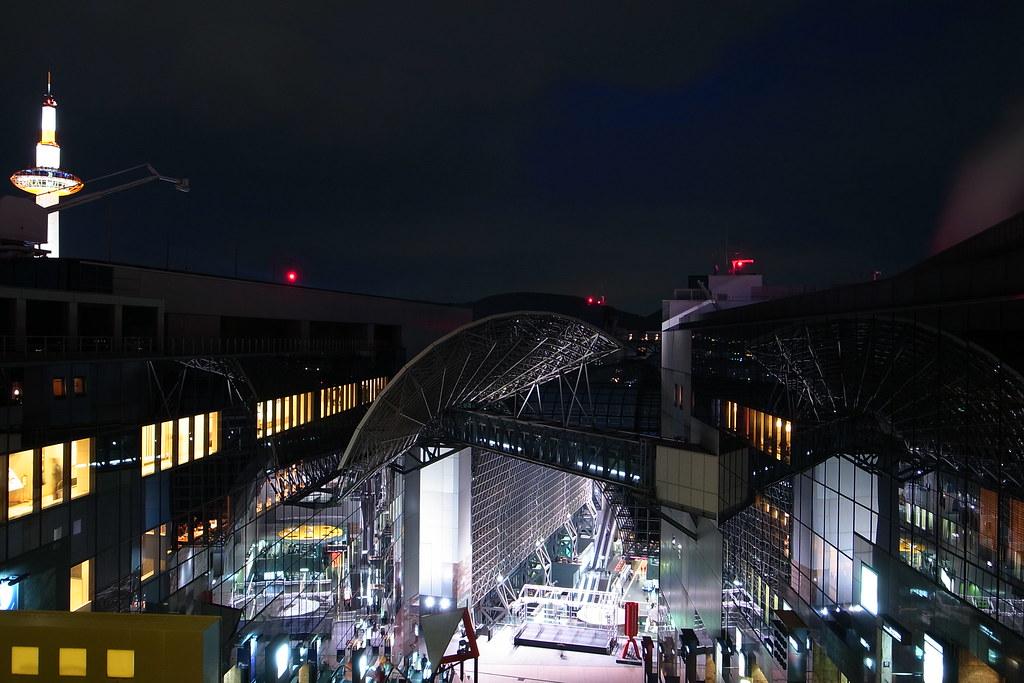 Kyoto Station #2