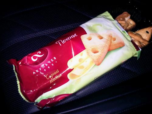 Вкуснее печенья я не ела)))поехала специально в алые паруса и купила 5 пачек) by ksenia_borodina