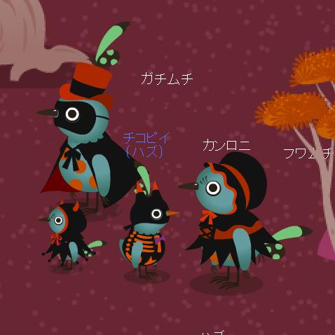 TORINESIA β_Halloween
