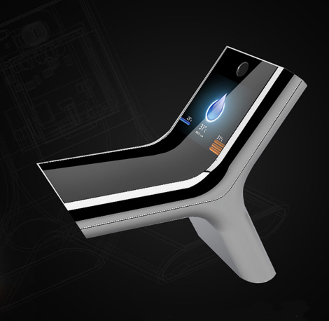 Faucet by iHouse uses face recognition technology to ... check your emails