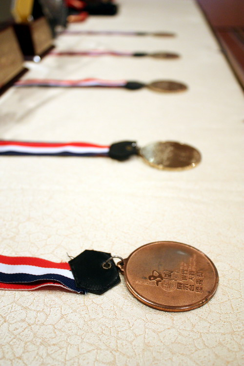 Grand Imperial Restaurant Medals