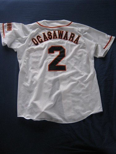 Ogasawara Giants Jersey