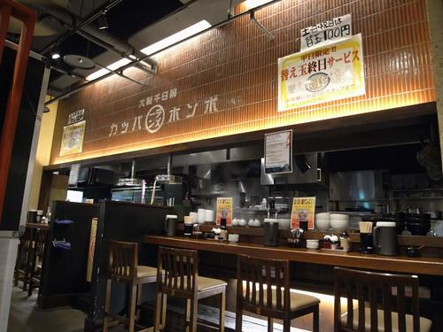 河童ラーメン本舗(つけ麺)@橿原市-02
