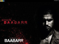 [Poster for Baabarr]