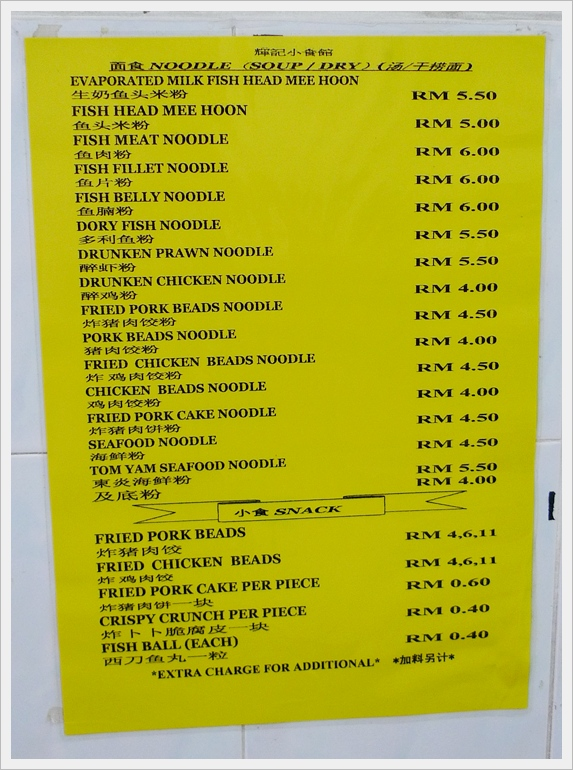 Fai Kee Price List