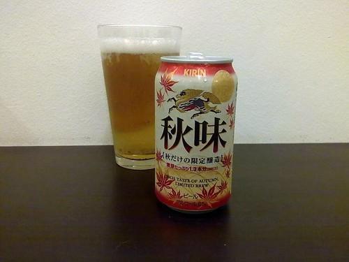 Kirin Autumn Brew