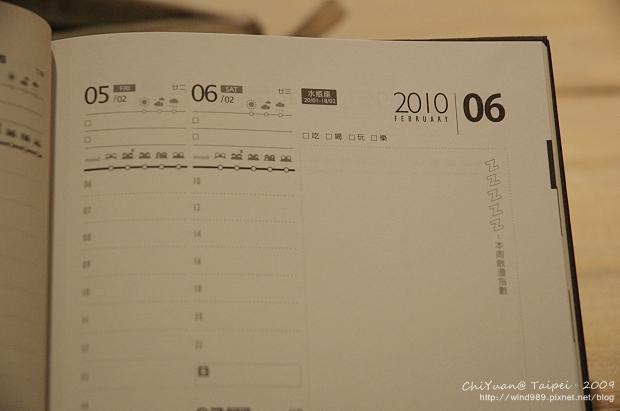 frog2010散漫日誌07.jpg