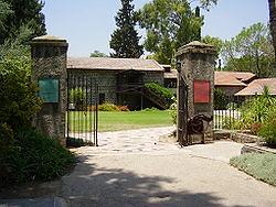 Kibbutz, Degania