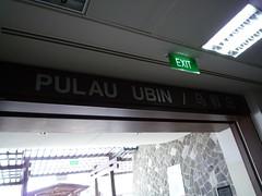 P1050099