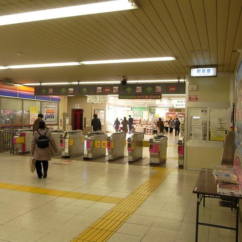 Takasago sta
