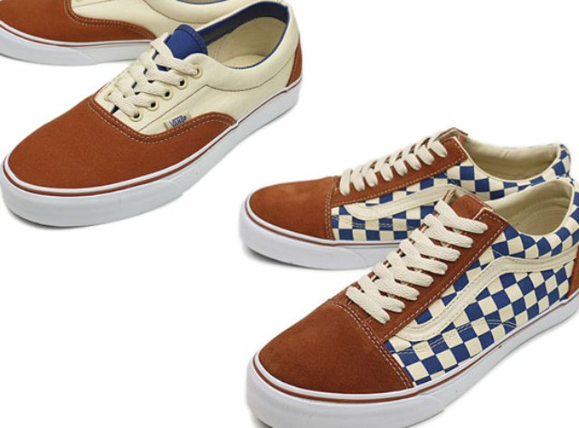 vans-coconut-shell-pack-front