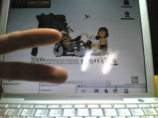 20081231-20081231c