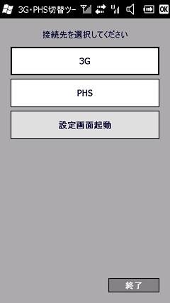 4434329288_a6c56d8579.jpg