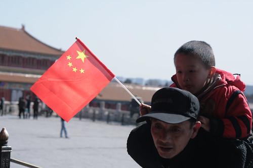 中國 > Beijing > 故宮