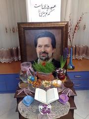 HaftSin - Khanevadeieh Baghi (sabzphoto) Tags: sin   baghi haft   emadeddin