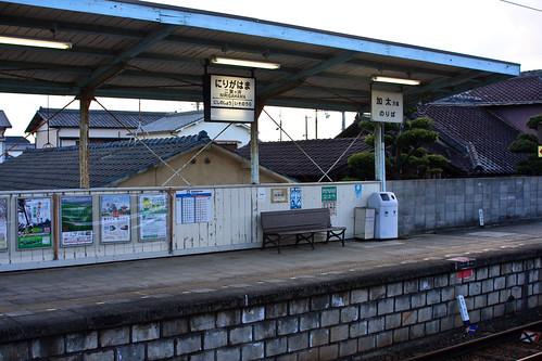 03.29NirigahamaEki-4
