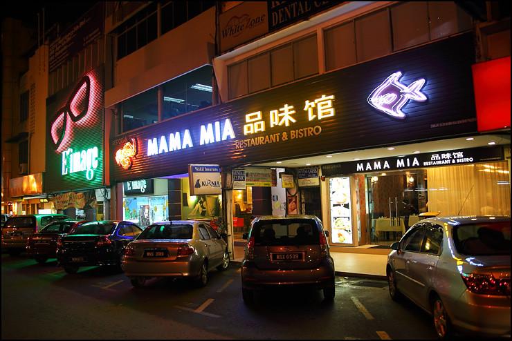 mama-mia-restaurant-n-bistr