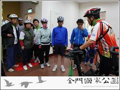自行車故事館-04.jpg