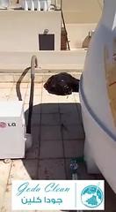 طريقة عزل الاسطح من الحرارة من شركة عزل فوم شركة جودا كلين 0552398100 افضل شركات عزل الفوم الحراري للاسطح المنازل بالخبر بالدمام بالخرج بالقصيم بعسير بحائل بمكة بالمدينة المنورة بتبوك بجدة بالطائف (tamerking1) Tags: طريقة عزل الاسطح من الحرارة شركة فوم جودا كلين 0552398100 افضل شركات الفوم الحراري للاسطح المنازل بالخبر بالدمام بالخرج بالقصيم بعسير بحائل بمكة بالمدينة المنورة بتبوك بجدة بالطائف