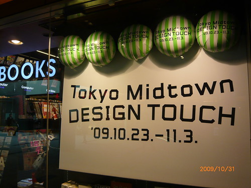Design Touch - 1