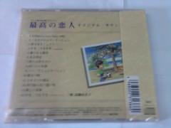 高橋由美子 画像44
