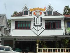 Sudeste Asitico 533 (Grissss) Tags: petronas malaysia kualalumpur cameronhighlands menara teaplantation boh malasia malasya merdaka menaratower paritfalls klccshopingcentre