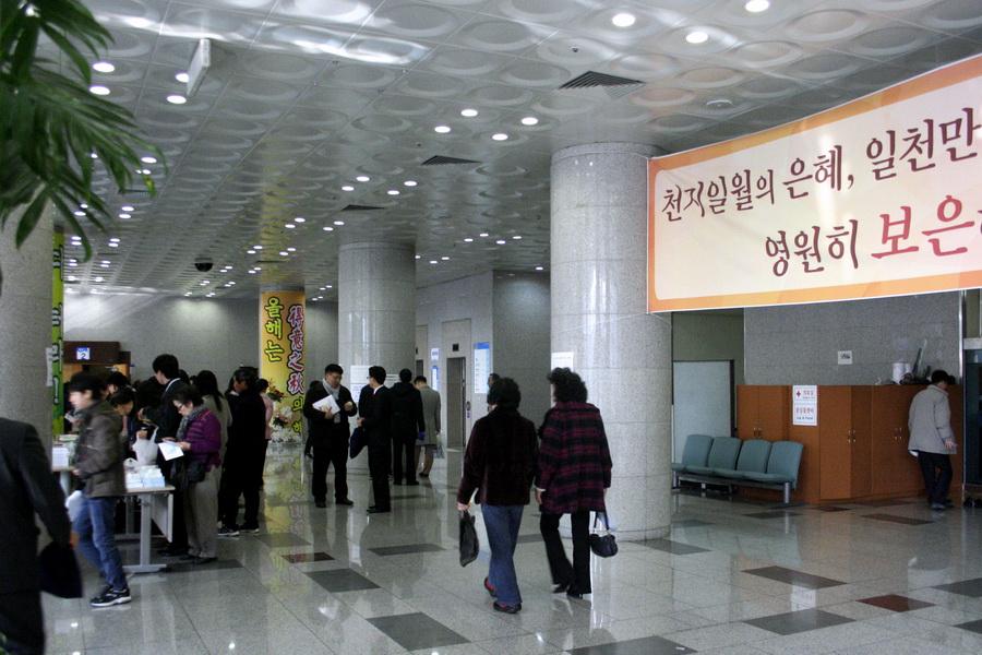 Gyoyukkwan 2nd floor