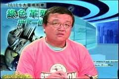 陳昭倫(中研院生物多樣性中心副研究員)