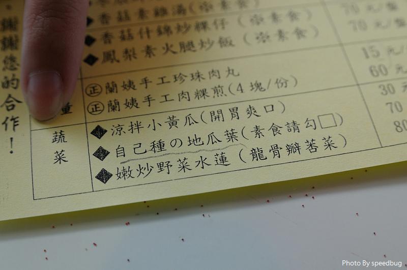 愛上布諾閣 (22).jpg