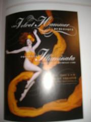 Poster (matthewgrocott) Tags: poster