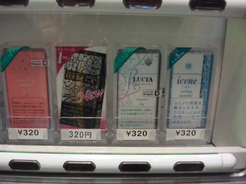 2010-02-15 東京之旅第一天 014
