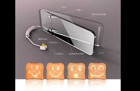 smile_toaster_2