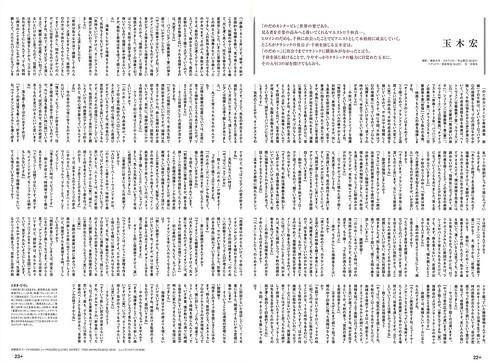 Love♥Classic-P.22-23