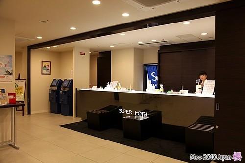 super hotel-4
