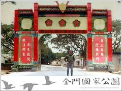 2010-回憶之旅-05(余朝財先生提供)