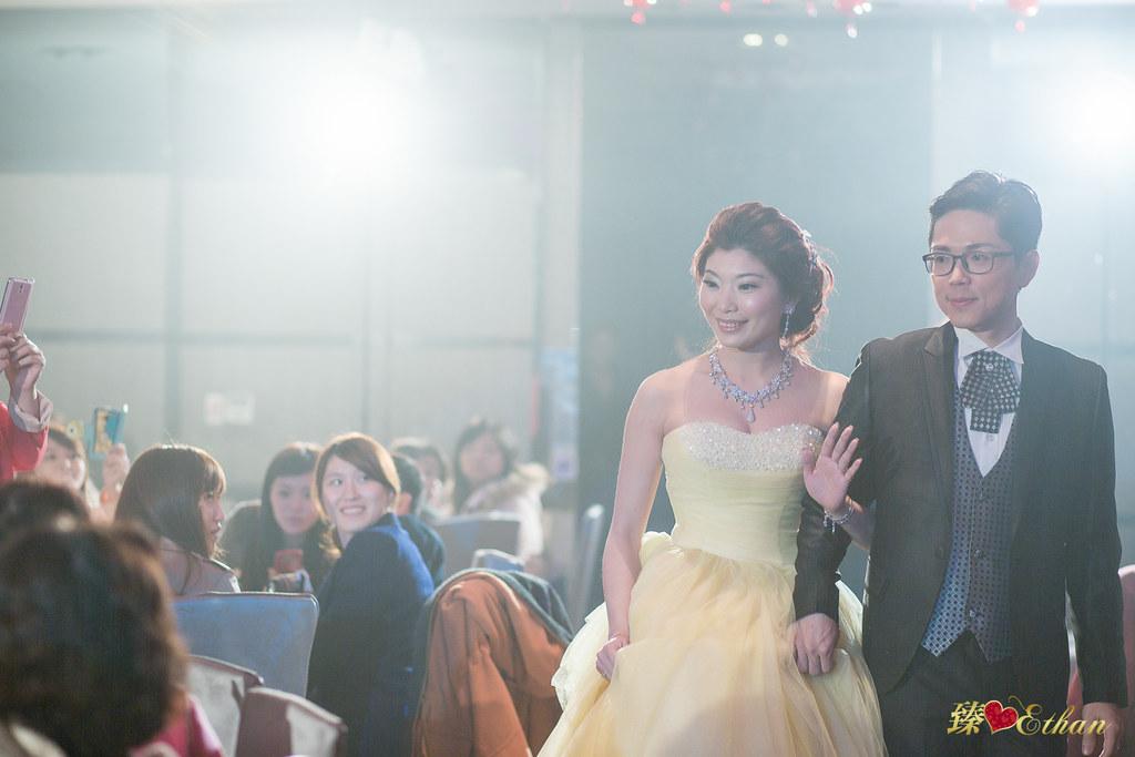 婚禮攝影,婚攝,台北水源會館海芋廳,台北婚攝,優質婚攝推薦,IMG-0046