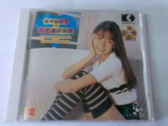 原裝絕版 1995年  KODAK 榎本加奈子 不思議探偵團 CD-ROM 中古品
