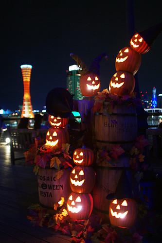 Kobe Mosaic Halloween 09